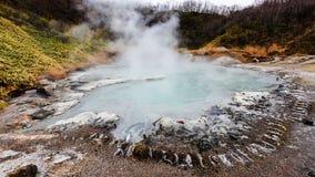 Oyunuma hot water marsh in Noboribetsu Stock Photo