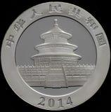 1oz d'argento cinesi AG di Panda Coin Fotografie Stock
