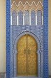 Marokańczyk Royal Palace Zdjęcia Stock