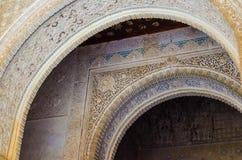 Ozdobni Mauretańscy łuki w Alhambra pałac Zdjęcia Stock