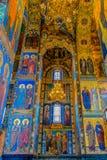 Ozdobny wnętrze i ikony wybawiciel na Rozlewałam krwi lub katedra rezurekcja Chrystus w Świątobliwym Petersburg, Rosja obraz royalty free