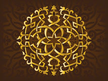 ozdoby arabskich Zdjęcia Royalty Free