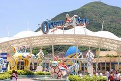 Ozean-Park Stockbild
