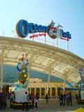 Ozean-Park Lizenzfreies Stockfoto