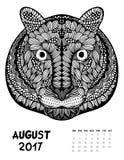 página de 2017 calendários do mês Imagens de Stock Royalty Free