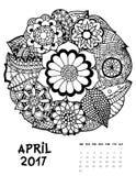 página de 2017 calendarios del mes Fotografía de archivo