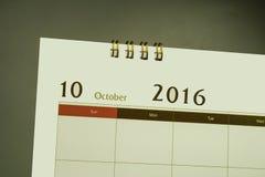 Página del calendario del mes 2016 Imagen de archivo libre de regalías