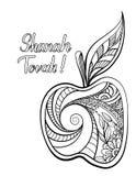 Página del colorante de Rosh Hashanah Imagen de archivo