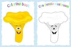 Página del libro de colorear para el ejemplo preescolar del vector de los niños Fotografía de archivo