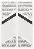 Página del periódico con el espacio vacío Fotos de archivo