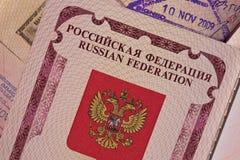 Página dianteira do passaporte da Federação Russa imagem de stock royalty free