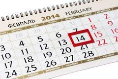 Página do calendário com quadro vermelho o 14 de fevereiro de 2014. Imagem de Stock Royalty Free