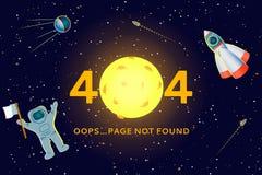 Página do erro 404 Fotografia de Stock Royalty Free