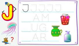 Página educacional para jovens crianças com letra J para o inglês do estudo Habilidades tornando-se para escrever e ler Imagens de Stock Royalty Free
