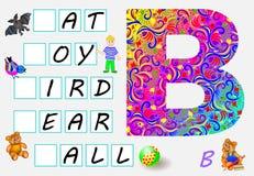 Página educativa para los niños con la letra B para el inglés del estudio Necesite escribir las letras en los cuadrados vacíos Imagen de archivo libre de regalías