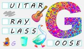 Página educativa para los niños con la letra G para el inglés del estudio Necesite escribir las letras en los cuadrados vacíos Imagen de archivo libre de regalías
