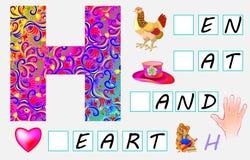 Página educativa para los niños con la letra H para el inglés del estudio Necesite escribir las letras en los cuadrados vacíos Foto de archivo