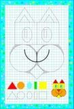 Página educativa para los niños en un papel cuadrado con las figuras geométricas Imágenes de archivo libres de regalías