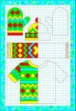 Página educativa para los niños en un papel cuadrado Necesite dibujar las segundas piezas de ropa que considera la simetría stock de ilustración
