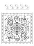 Página elegante da coloração da cisne Fotos de Stock Royalty Free