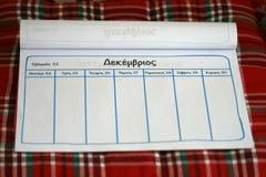 Página não preenchida do caderno fotos de stock