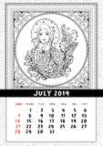 Página nova do livro para colorir da neve, calendário julho de 2019 ilustração royalty free