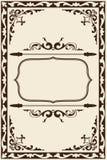 Página ornamentado da arte Imagens de Stock Royalty Free