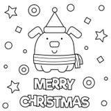 Página que colorea Ilustración del vector Imagen de archivo libre de regalías
