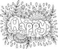 Página que colorea para los adultos con la mandala y la palabra feliz El garabato dejó Fotografía de archivo