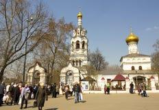 Páscoa em Moscou Foto de Stock Royalty Free