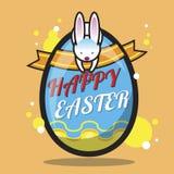 Páscoa feliz Bunny Vetora Imagens de Stock
