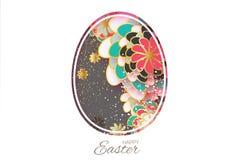 Páscoa feliz do origâmi Ovo da páscoa do corte do papel, flor cinzenta Quadro oval Fotografia de Stock