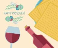 Páscoa judaica feliz! ilustração royalty free