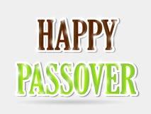 Páscoa judaica feliz Imagem de Stock Royalty Free
