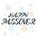 Páscoa judaica feliz Fotografia de Stock Royalty Free