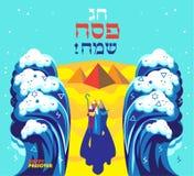 Páscoa judaica feliz Fotos de Stock Royalty Free