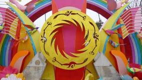 Pássaro de Sun, símbolo da herança da cultura da porcelana Foto de Stock