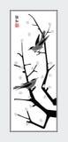 Pássaros de Sumi-e Fotografia de Stock