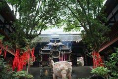 Pátio do templo da taoista da montanha do qingcheng de Chengdu fotos de stock
