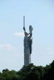 Pátria do monumento em Kiev imagem de stock royalty free