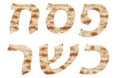 Pâque heureuse et cachère écrite dans l'hébreu avec des lettres de pain azyme illustration stock