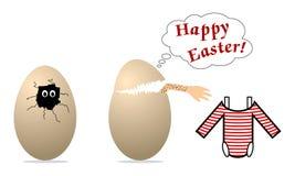 Pâques eggs3 illustration libre de droits
