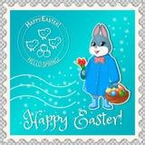 Pâques marque mail-01 Photos stock
