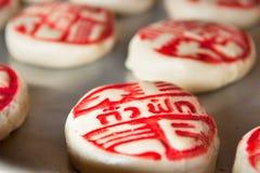 Pâtisserie chinoise images libres de droits
