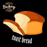 Pão cozido do brinde Produto cozido do pão ilustração do vetor