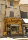 Pão do artesão e bolos Boulonger Patissier Fotografia de Stock