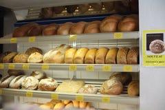 Pão na exposição Fotografia de Stock Royalty Free
