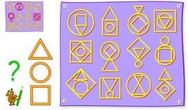 Pädagogische Seite für Kleinkinder Bedarf, drei falsche Zeichen zu finden Sich entwickelnde Fähigkeiten für geometrische Zahlen d Lizenzfreies Stockbild