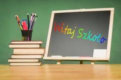 Pädagogisches Konzept - die Schulausrüstung und -bücher in Bezug auf die Tafel Lizenzfreies Stockbild