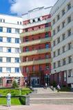 Pädagogisches und Laborgebäude des Vitebsk-Bestellungs-Ausweises der Ehrenzustands-Akademie von Veterinärmedizin, Weißrussland Stockfotografie